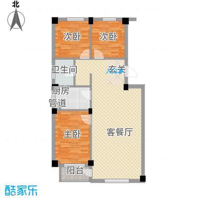 6#楼户型