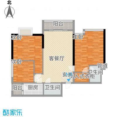 南峰国际二期户型图住宅户型单张A 3室2厅2卫