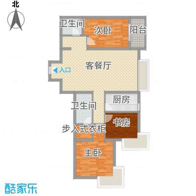 金东中环城户型图B户型 3室2厅2卫1厨