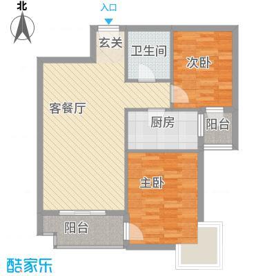金东中环城户型图5#楼D户型 2室2厅1卫1厨