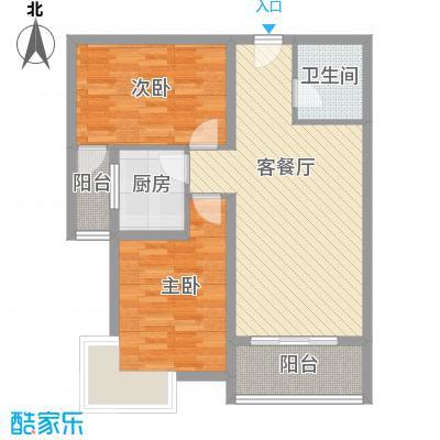 金东中环城户型图5#楼G户型 2室2厅1卫1厨
