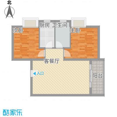 金东中环城户型图A户型 2室2厅1卫1厨