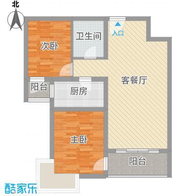 金东中环城户型图C户型 2室2厅1卫1厨