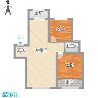 弘基书香园 2室 户型图