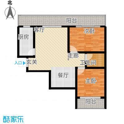 易居・山水豪庭项目98.87㎡易居・山水豪庭项目户型图E1户型2室2厅1卫1厨户型2室2厅1卫1厨