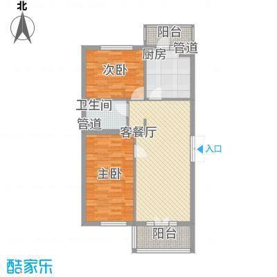 祥和家园61.29㎡17号楼户型2室1厅1卫1厨