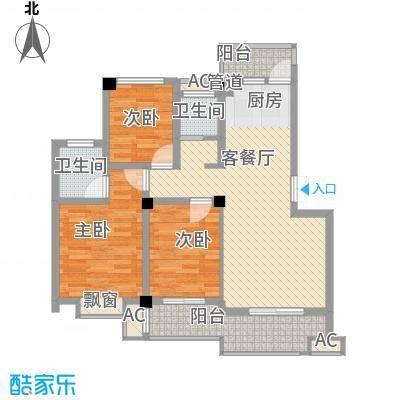 公园一号106.00㎡公园一号户型图WD7户型3室2厅2卫1厨户型3室2厅2卫1厨