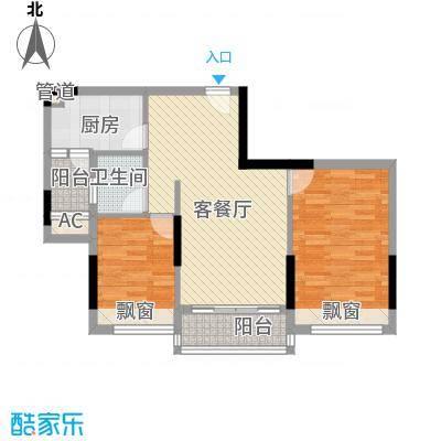 金地格林上院三期70.00㎡金地格林上院三期户型图DA-22室2厅1卫户型2室2厅1卫