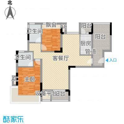 金地格林上院三期96.00㎡金地格林上院三期户型图DA-12室2厅2卫户型2室2厅2卫