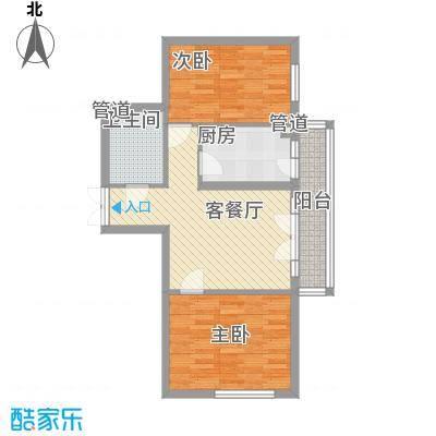 祥和家园52.57㎡17号楼户型2室1厅1卫1厨