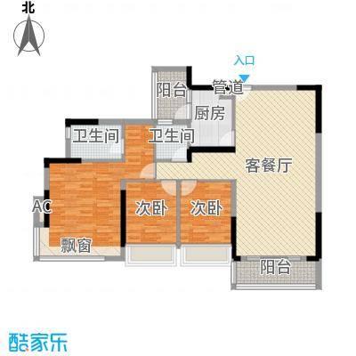 金地格林上院三期121.00㎡金地格林上院三期户型图K-33室2厅2卫户型3室2厅2卫
