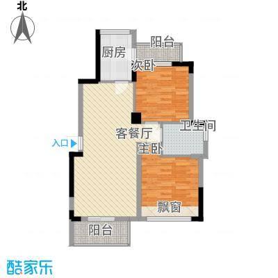 花样年江山80.00㎡花样年江山户型图江山园1-10栋标准层C户型2室2厅1卫1厨户型2室2厅1卫1厨