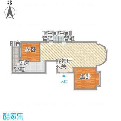 凯旋城135.30㎡户型2室2厅2卫1厨