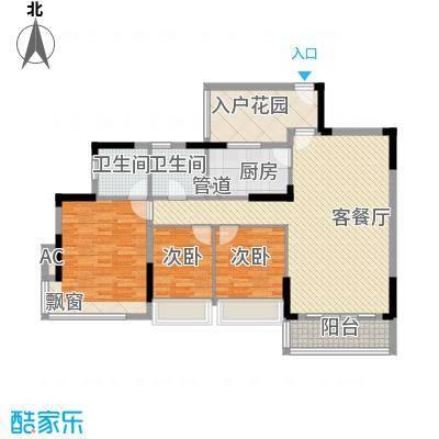 金地格林上院三期113.00㎡金地格林上院三期户型图LA-23室2厅2卫户型3室2厅2卫