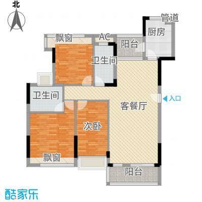 金地格林上院三期120.00㎡金地格林上院三期户型图A-53室2厅2卫户型3室2厅2卫