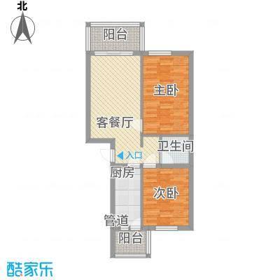 祥和家园48.99㎡户型2室1厅1卫1厨