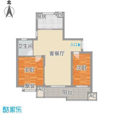 公园一号107.00㎡公园一号户型图WG8户型2室2厅1卫1厨户型2室2厅1卫1厨