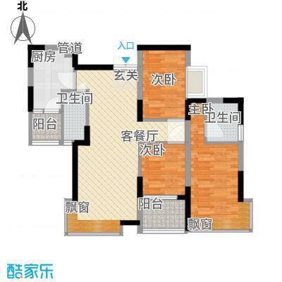 江湾国际97.00㎡江湾国际3室户型3室