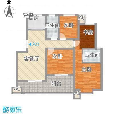 公园一号125.00㎡公园一号户型图WD4户型4室2厅2卫1厨户型4室2厅2卫1厨