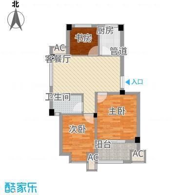 公园一号83.00㎡公园一号户型图WD1户型3室2厅2卫1厨户型3室2厅2卫1厨