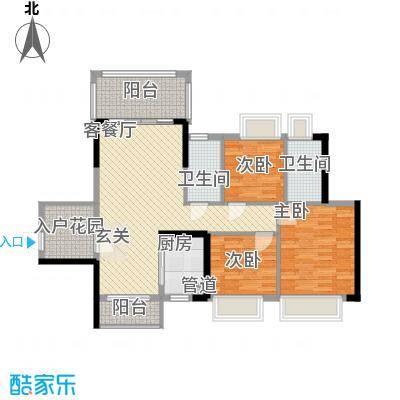 东港华府98.87㎡东港华府户型图3/4号楼04户型3室2厅2卫1厨户型3室2厅2卫1厨