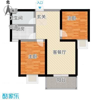 莱茵香榭86.23㎡莱茵香榭户型图4#楼B1户型2室2厅1卫户型2室2厅1卫