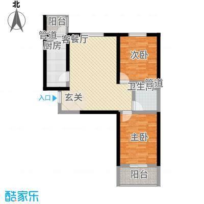 莱茵香榭90.76㎡莱茵香榭户型图4#楼D1户型2室2厅1卫户型2室2厅1卫