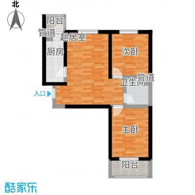 莱茵香榭85.63㎡莱茵香榭户型图4#楼C户型2室2厅1卫户型2室2厅1卫