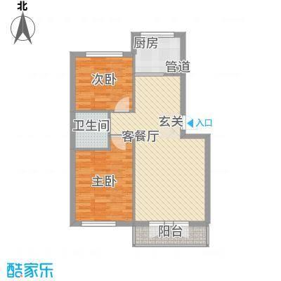 金海明珠82.00㎡金海明珠户型图2室2厅1卫1厨户型10室