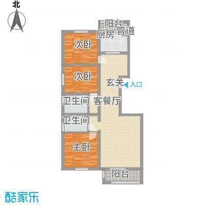 丽景园124.90㎡丽景园户型图户型(三)3室2厅2卫户型3室2厅2卫