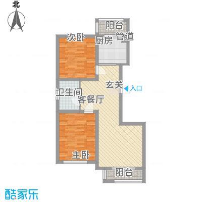 丽景园95.16㎡丽景园户型图户型(一)2室2厅1卫户型2室2厅1卫
