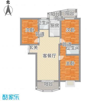 国际丽都城131.19㎡国际丽都城户型图2#、3#楼B户型3室2厅2卫1厨户型3室2厅2卫1厨