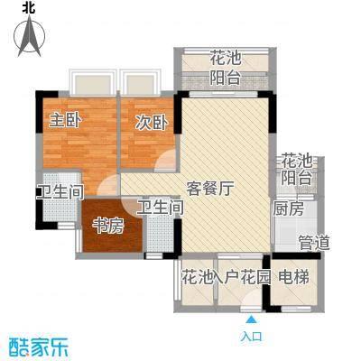 东海国际花园91.00㎡东海国际花园户型图3区8座043室2厅2卫1厨户型3室2厅2卫1厨