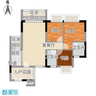 东海国际花园89.61㎡东海国际花园户型图4区3座2-3单元3室2厅2卫户型3室2厅2卫