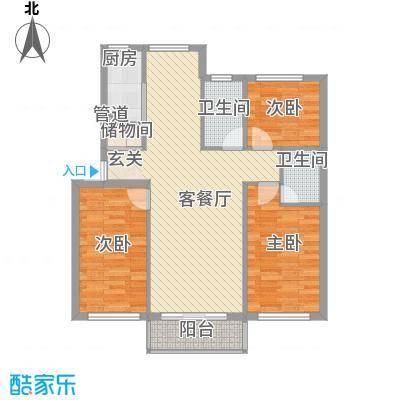 金海明珠113.00㎡金海明珠户型图3室2厅2卫1厨户型10室