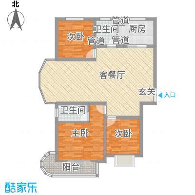 国际丽都城139.36㎡国际丽都城户型图2#、3#楼C户型3室2厅2卫1厨户型3室2厅2卫1厨