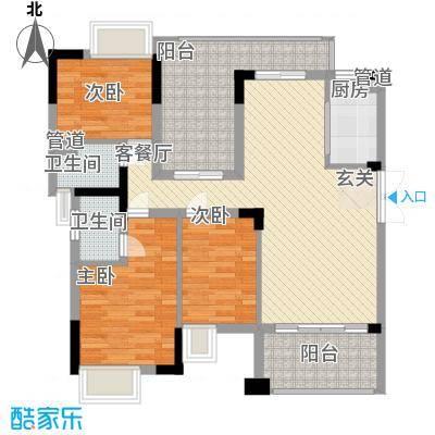 三水奥林匹克花园110.00㎡三水奥林匹克花园户型图5栋02单元3室2厅1卫1厨户型3室2厅1卫1厨
