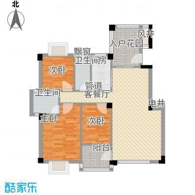 帝景豪庭102.00㎡帝景豪庭户型图7-9座01单元3室2厅2卫户型3室2厅2卫