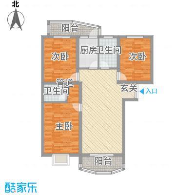 国际丽都城132.88㎡国际丽都城户型图132.88平米户型3室2厅2卫1厨户型3室2厅2卫1厨