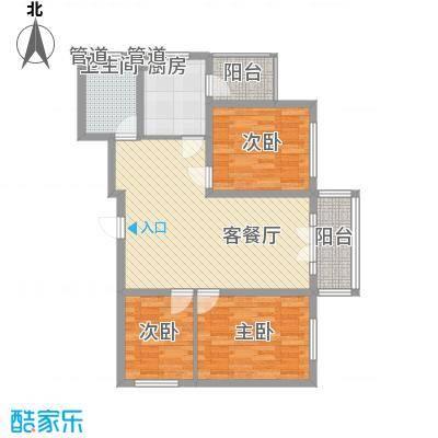 祥和家园69.48㎡户型3室1厅1卫1厨