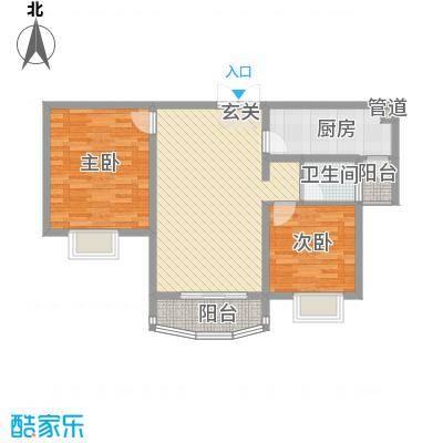 国际丽都城79.38㎡国际丽都城户型图79.38平米户型2室2厅1卫1厨户型2室2厅1卫1厨