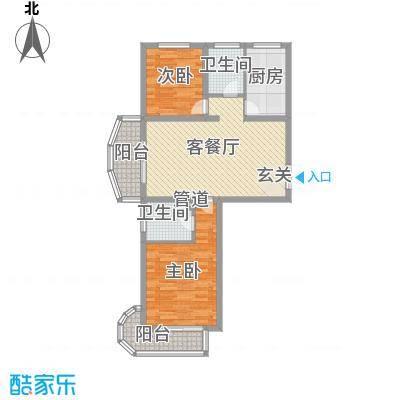 国际丽都城102.94㎡国际丽都城户型图7#楼A户型2室2厅2卫1厨户型2室2厅2卫1厨