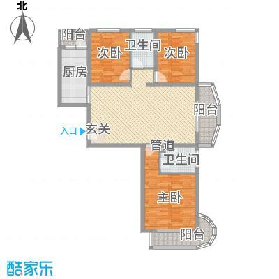 国际丽都城135.72㎡国际丽都城户型图7#楼C户型3室2厅2卫1厨户型3室2厅2卫1厨