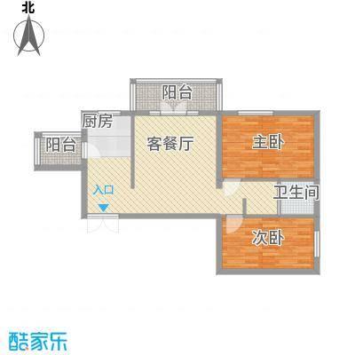 祥和家园55.97㎡户型2室1厅1卫1厨