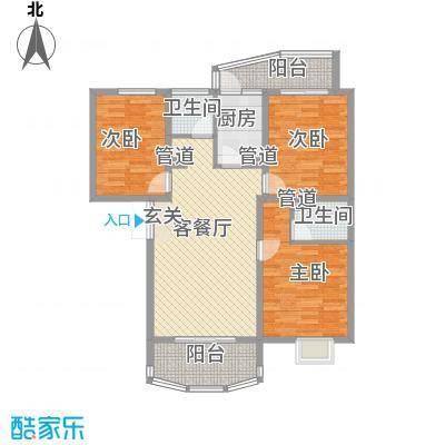 国际丽都城123.77㎡国际丽都城户型图123.77平米户型3室2厅2卫1厨户型3室2厅2卫1厨
