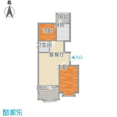 祥和家园58.42㎡户型2室1厅1卫1厨
