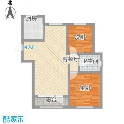 外滩九号90.00㎡外滩九号户型图1#楼Lb户型2室2厅1卫1厨户型2室2厅1卫1厨