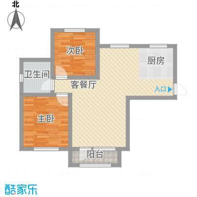 外滩九号88.00㎡外滩九号户型图1#楼L2户型2室2厅1卫1厨户型2室2厅1卫1厨