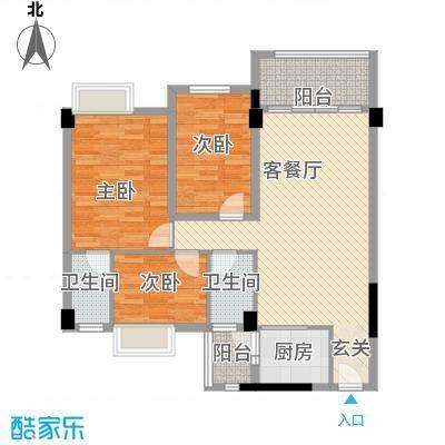 阳光新城89.00㎡阳光新城户型图3和5-6座03单元3室2厅2卫1厨户型3室2厅2卫1厨