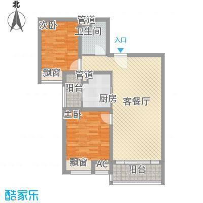 美林湾96.68㎡美林湾户型图两室两厅一卫2室2厅1卫1厨户型2室2厅1卫1厨